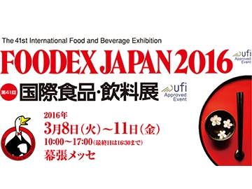 Hanofoods participate in Foodex Japan 2016