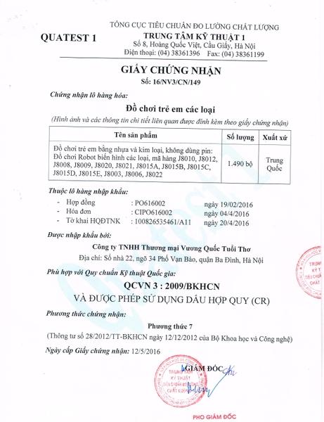 cnhq-robot-yutung-page-001.jpg?v=1497605