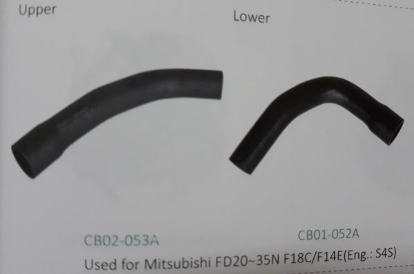 Ống nước xe nâng Mitsubishi FD20~35N F18C/F14E động cơ S4S