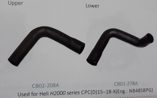 Ống nước xe nâng Heli H2000