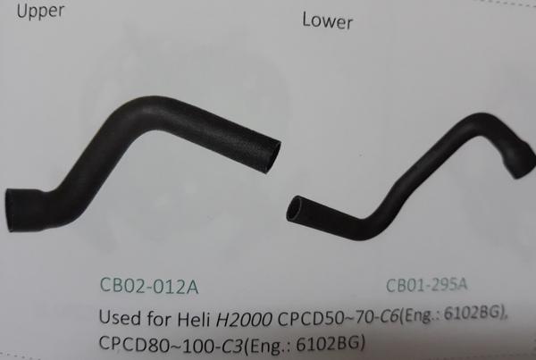 Ống nước xe nâng Heli H2000 CPCD50~70-C6 (động cơ 6102BG), CPCD80~100-C3 (động cơ 6102BG)
