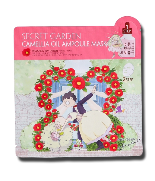 Mặt nạ IM1NE Sally's Box Secret Garden Camellia Oil Ampoule