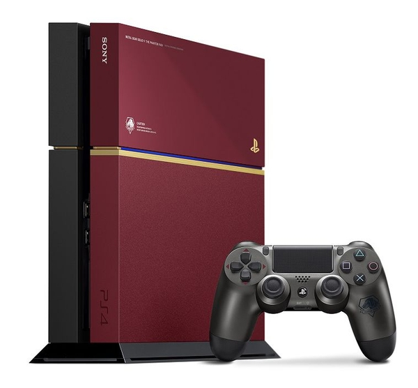bo-may-ps4-mgs-v-the-phantom-pain-limited-edition