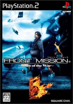 front-mission-5-scars-of-the-war