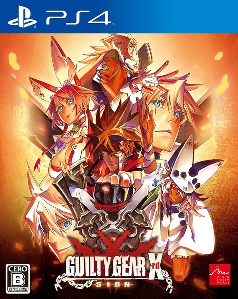 Guilty Gear Xrd -SIGN- PS4