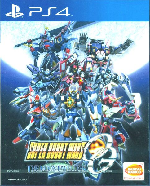 super-robot-wars-og-the-moon-dwellers-game-ps4