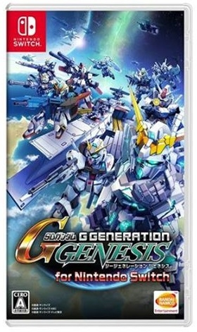 sd-gundam-g-generation-genesis-nintendo-switch