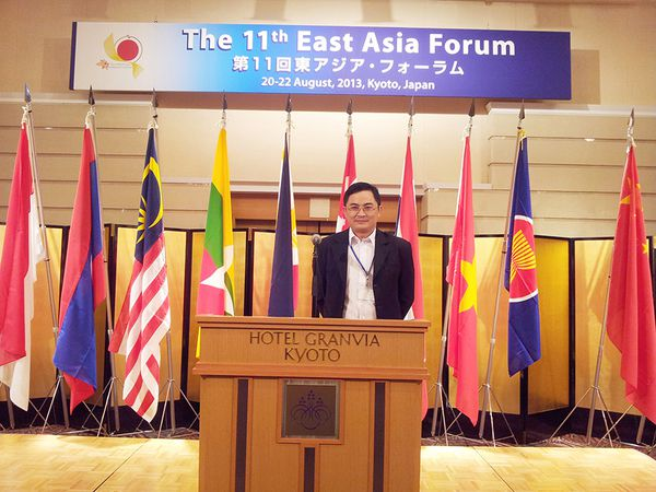 Attended East Asia Forum in Japan