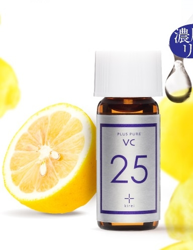 Serum Plus Kirei Plus Pure VC25 mini (2mL)