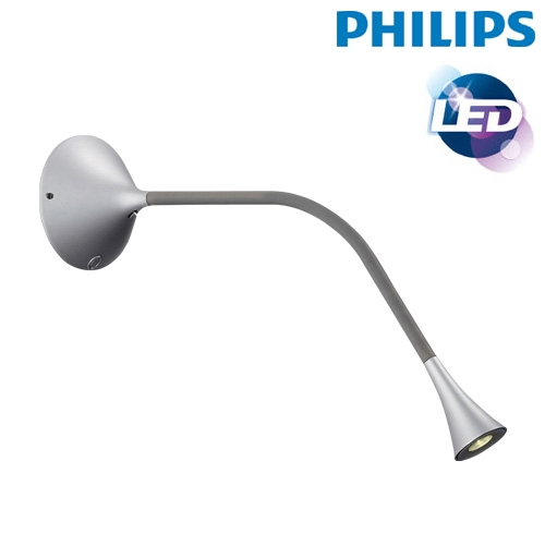 Philips ledino wall light 690648786 mozeypictures Image collections