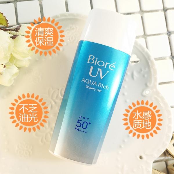 Kem chống nắng Biore UV Aqua Rich Watery Gel SPF50+/PA++++ 90ml