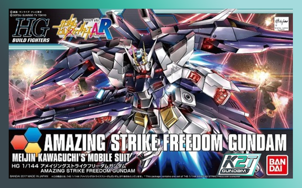 hgbf-amazing-strike-freedom