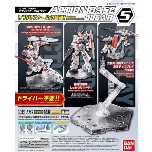 de-dung-gundam-bandai-action-base-5