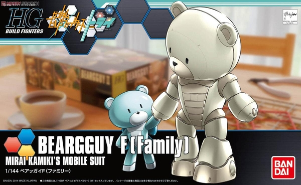 hg-beargguy-f-family-gau