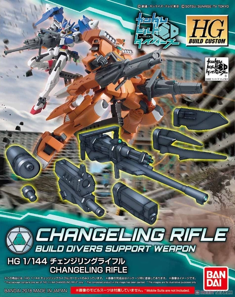 1-144-hgbc-changeling-rifle