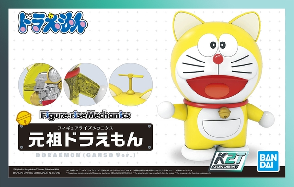 figure-rise-mechanics-doraemon-ganso-ver