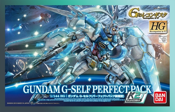 hg-gundam-g-self-perfect-pack-bandai