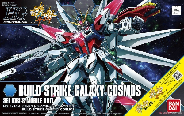 hgbf-build-strike-galaxy-cosmos