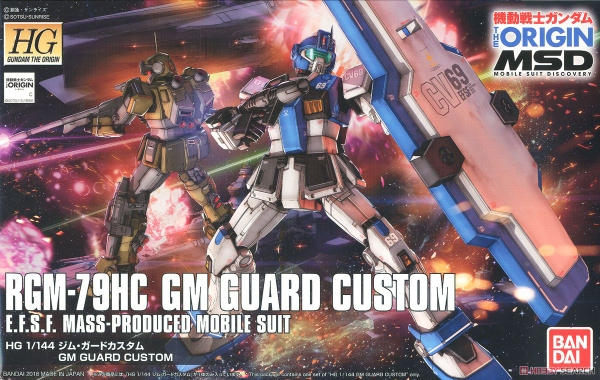 hg-gm-guard-custom