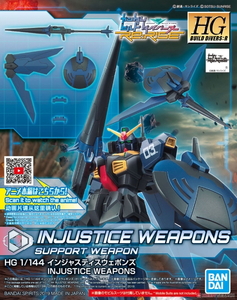 1-144-hgbdr-injustice-weapons