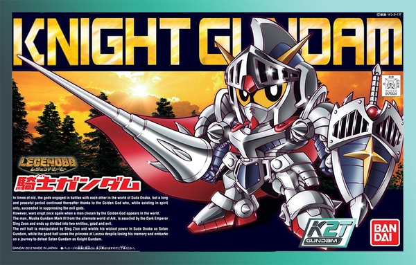 sd-legend-bb-knight-gundam