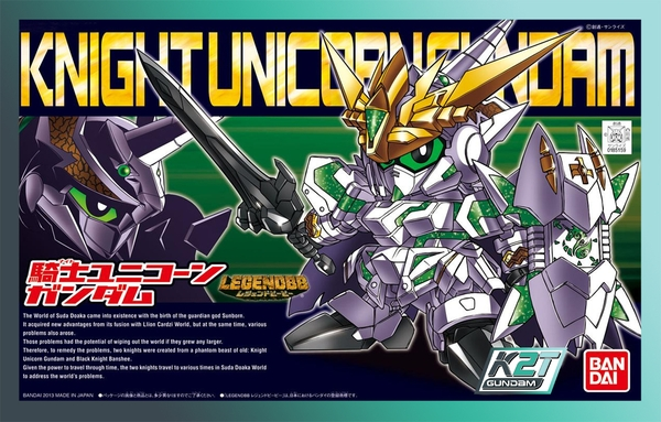 gundam-sd-legend-bb-knight-unicorn