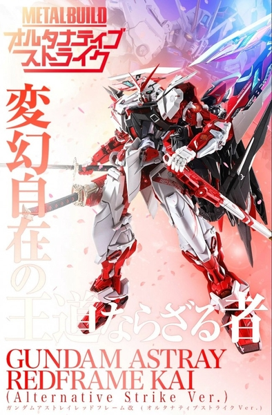 metal-build-gundam-astray-red-frame-kai-alternative-strike-ver-bandai-metalbuild