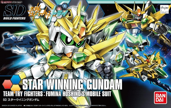 sdbf-star-winning-gundam