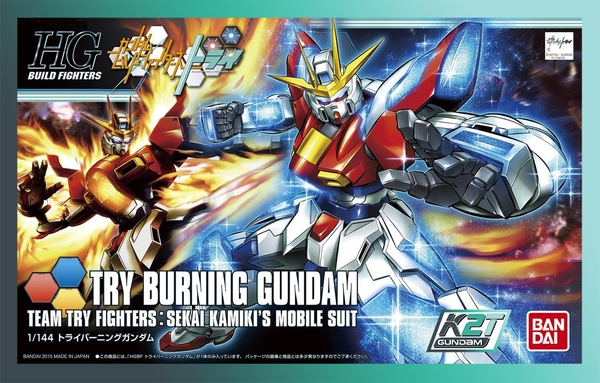 gundam-hgbf-bf-try-burning-gundam