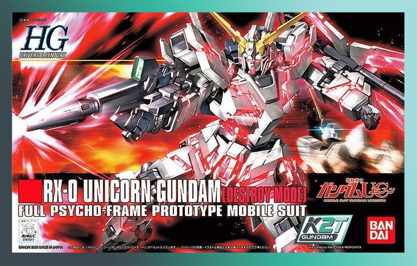 gundam-bandai-hg-rx-0-unicorn-destroy-mode