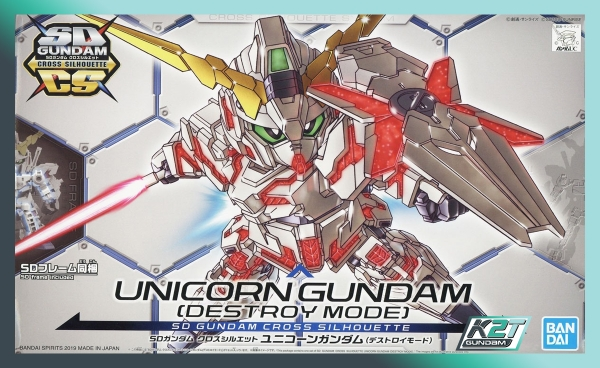 sdcs-unicorn-gundam-destroy-mode
