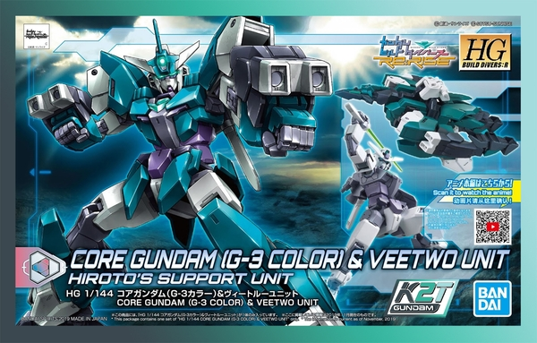 hg-core-gundam-g3-color-veetwo-unit-bandai-hgbd-re-rise