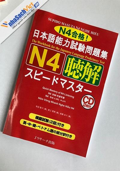 Supido Masuta N4 – Nghe Hiểu ( kèm CD)