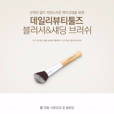 Thefaceshop Blusher & Shading Brush