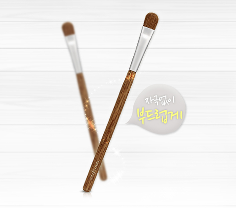 INNISFREE MEDIUM EYESHADOW BRUSH