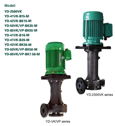 VK/VP Dryfree series