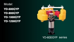 GYP Floating oil skimmer