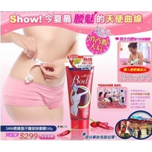 Kem tan mỡ bụng Esteny Hot Body Massage Gel (SUPER HARD) 250% - Nhật Bản