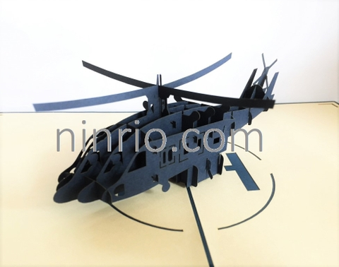 BLACK HAWK HELICOPTER-3D CARD/POPUP/SPORT CARD