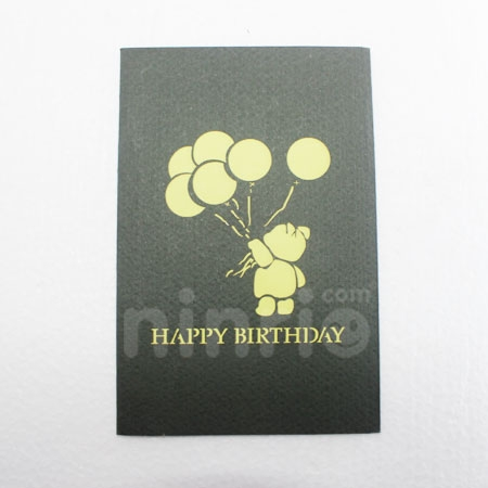 BEAR & BALL-3D CARD/POPUP/BIRTHDAY CARD