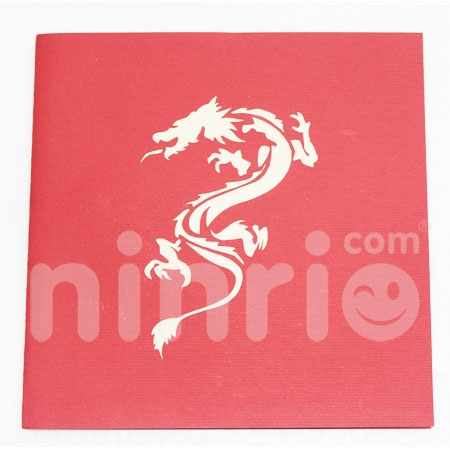 DRAGON 4-3D CARD/POPUP/CONGRATULATIONS CARD