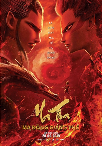 Nezha: Birth of the Demon Child (2019) Na Tra: Ma Đồng Giáng Thế
