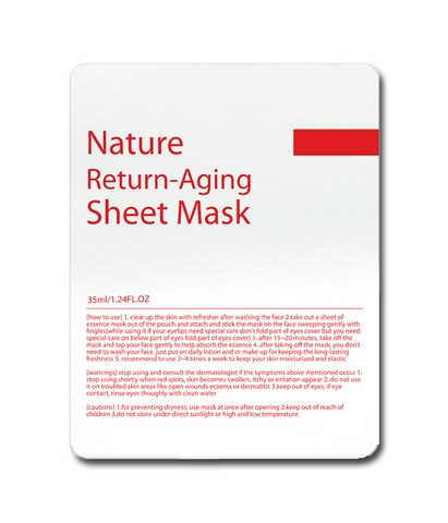 Mặt nạ HBMIC Nature Return-Aging Sheet Mask