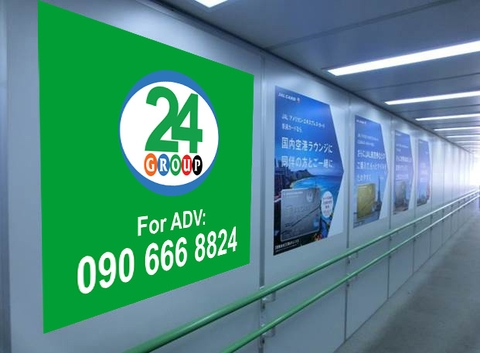 Advertising Banner - Boarding Area Domestic Arrivals Terminal, T1