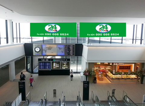 Advertising Banner at International Departure Terminal