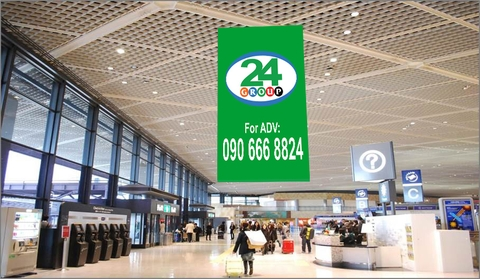 Advertising Banner at the North Gate International Arrivals Terminal