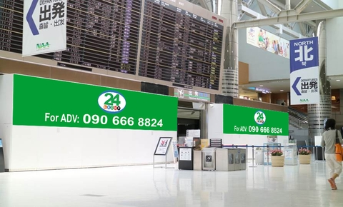 Digital Advertising - International Departure Terminal 2