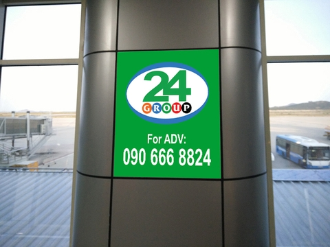 Lightbox Advertising, Banner in arrivals terminal Cam Ranh Airport
