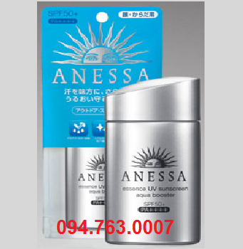 SHISEIDO Anessa Silver Sunscreen Cream 60ml