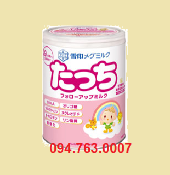 SNOWBABY Powder Milk for Baby from 9 months to 3 years